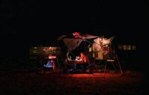night podcast in the desert